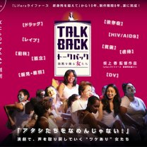 TALKmain
