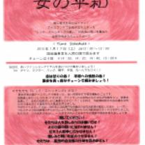 スクリーンショット-2015-01-04-23.01.09-150x150