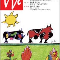 we_201102