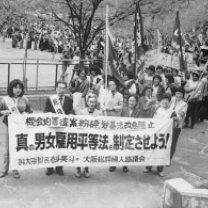takenaka-goga22-300x195
