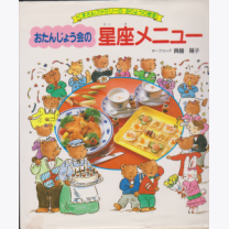 kozenbook-249x300