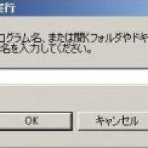 regedit-300x122