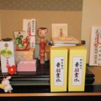 yujin-karano-omimai-300x225