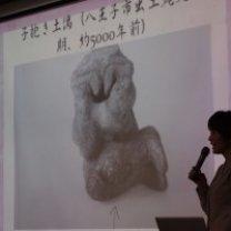saishuu-kougi-300x200