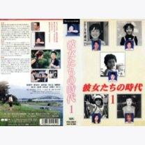 VHS-300x222