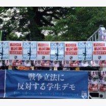 SEALDs-300x261