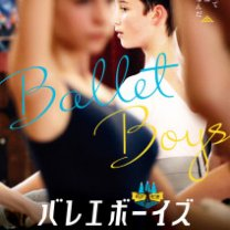 BalletBoys_flyer_omote1-212x300